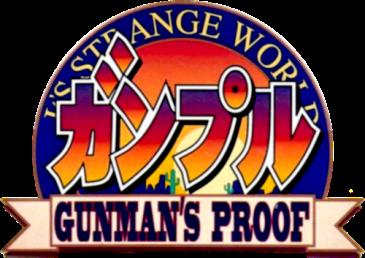 gunmans proof